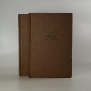 náhled knihy - Анна Каренина. Anna Karenina. I.-II. díl. (2 svazky, komplet)