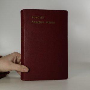 náhled knihy - Rukověť českého jazyka a československého písemnictví s přehledem pravopisu a teorie literatury