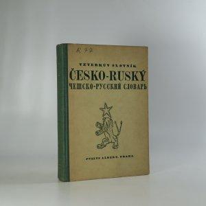 náhled knihy - Kapesní slovník česko-ruský