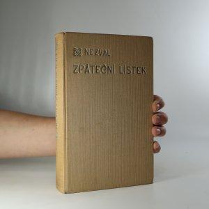 náhled knihy - Zpáteční lístek, Skleněný havelok (2 knihy v 1 svazku)