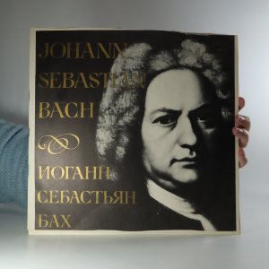náhled knihy - Johann Sebastian Bach: DOPLNIT (2x LP)