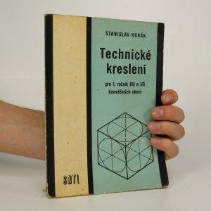 náhled knihy - Technické kreslení pro 1.ročník OU a UŠ kovodělných oborů