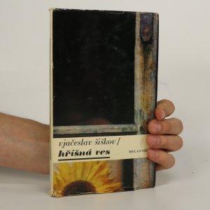 náhled knihy - Hříšná ves