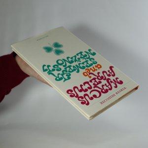 antikvární kniha Marcus Aurelius aneb Semestr něžnosti, 1977