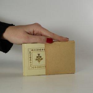 náhled knihy - Gitáňdžali