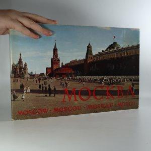 náhled knihy - Москва. Moscow. Moscou. Moskau. Moscau (je cítit kouřem)