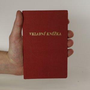 náhled knihy - Vkladní knížka 1951 Záložna-Kampelička Bohuslavice u Konica