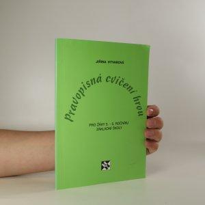 náhled knihy - Pravopisná cvičení hrou. Pro žáky 3.-5. ročníku základní školy