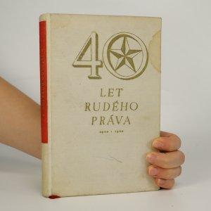 náhled knihy - 40 let Rudého práva