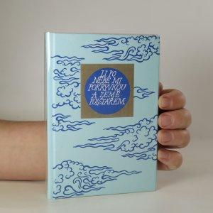 náhled knihy - Nebe mi pokrývkou a země polštářem