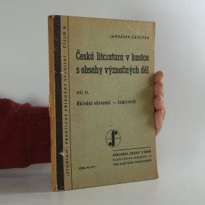 náhled knihy - Česká literatura v kostce s obsahy význačných děl. Díl II