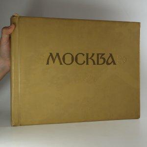 náhled knihy - Moskva (Москва фотоэтюды)
