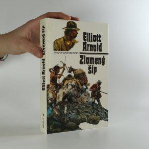 náhled knihy - Zlomený šíp (je cítit kouřem)