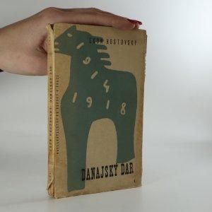 náhled knihy - Danajský dar