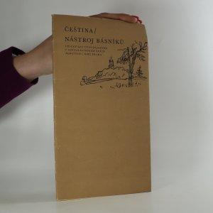 náhled knihy - Čeština, nástroj básníků (komplet)