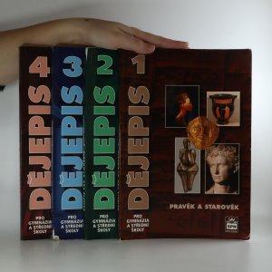 náhled knihy - Dějepis pro gymnázia a střední školy. (1.-4. díl, čtyři svazky)