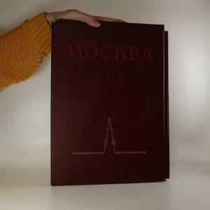 náhled knihy - Москва, виды города. (Moskva, výhled na město)