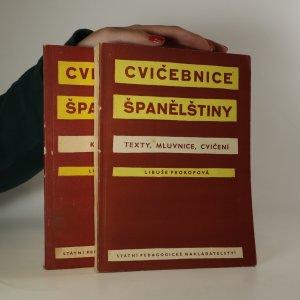 náhled knihy - Cvičebnice španělštiny. Texty, mluvnice, cvičení. Klíč a slovník (ve 2 svazcích)