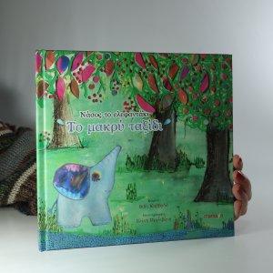 náhled knihy - Νάσος το ελεφαντάκι-Το μακρύ ταξίδι