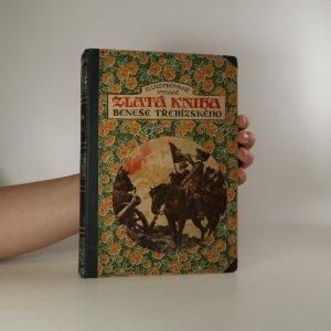 náhled knihy - Zlatá kniha V. Beneše Třebízského. Ilustrované vydání. (4. díl)