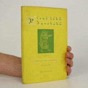 náhled knihy - Písně žáků darebáků. Část 2.