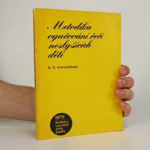 náhled knihy - Metodika vyučování řeči neslyšících dětí