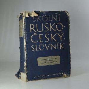 náhled knihy - Školní česko-ruský slovník