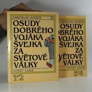 náhled knihy - Osudy dobrého vojáka Švejka za světové války (2 svazky, komplet)