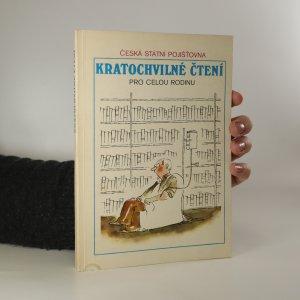 náhled knihy - Kratochvilné čtení pro celou rodinu