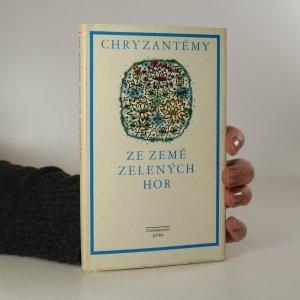 náhled knihy - Chryzantémy ze země zelených hor. Starokorejská lyrika