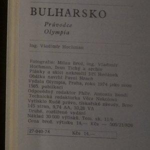antikvární kniha Bulharsko, 1974