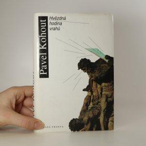 náhled knihy - Hvězdná hodina vrahů
