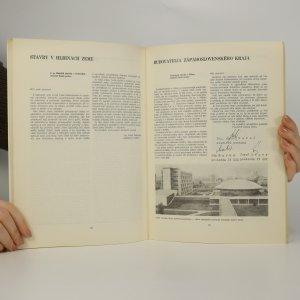 antikvární kniha Odkaz hrdinov dnešných dní mladej generácii, 1979