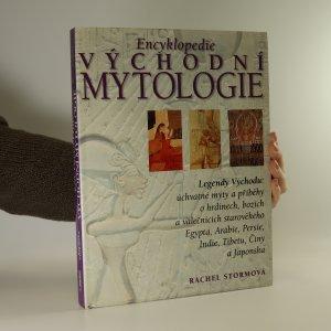 náhled knihy - Encyklopedie východní mytologie