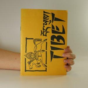 náhled knihy - Tibet. Buddhistické umění ze sbírky G. W. Essena