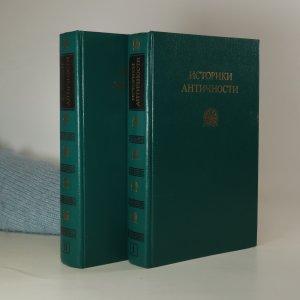 náhled knihy - Историки античности (Historici starověku)