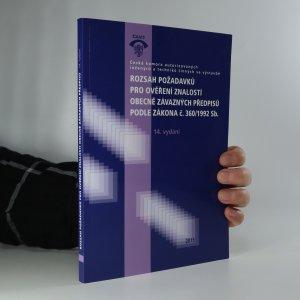 náhled knihy - Rozsah požadavků pro ověření znalostí obecně závazných předpisů podle zákona č. 360/1992 Sb.