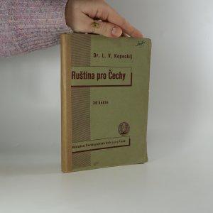 náhled knihy - Ruština pro Čechy. 30 hodin.