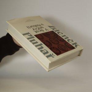 antikvární kniha V šest večer v Astorii, 1984