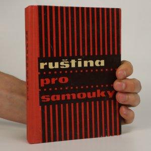 náhled knihy - Ruština pro samouky + Klíč ke cvičením