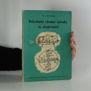 náhled knihy - Pokrokové výrobní způsoby ve strojírenství