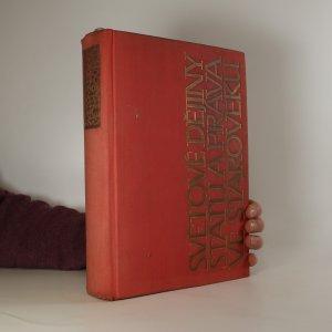 náhled knihy - Světové dějiny státu a práva ve starověku