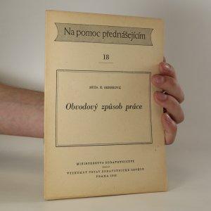 náhled knihy - Obvodový způsob práce