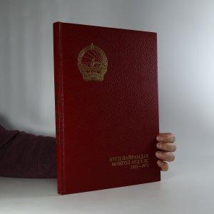 náhled knihy - Бугд найрамдах. Монгол ард улс. 1921-1971 (Další mongolští lidé)
