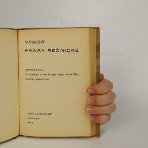 antikvární kniha Kšaft umírající matky Jednoty bratrské. Výbor ze spisů T. G. Masaryka. Výbor prosy řečnické. (3 knihy v jednom svazku), 1930, 1932
