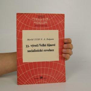 náhled knihy - 33. výročí Velké říjnové socialistické revoluce