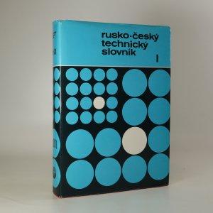náhled knihy - Rusko-český technický slovník I. díl A-O
