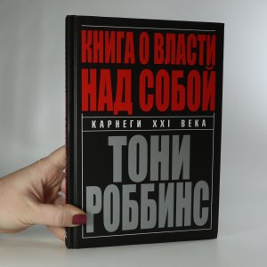 náhled knihy - Книга о власти над собой (Kniha o sebeovládání)
