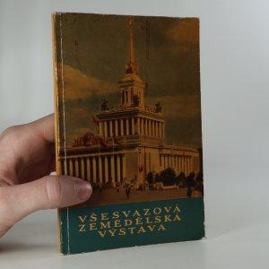 náhled knihy - Všesvazová zemědělská výstava