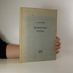 náhled knihy - Teoretická fysika. Vysokoškolská příručka